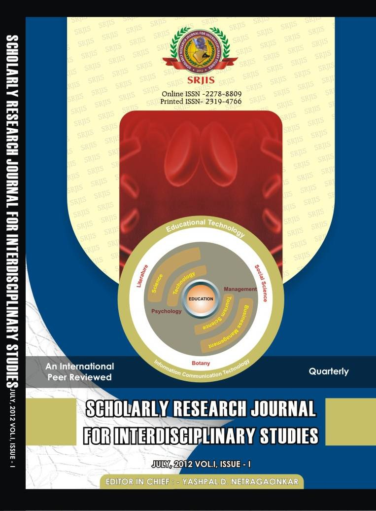 Scholarly Research Journal for Interdisciplinary Studies
